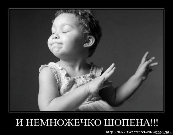 эмоции детей.