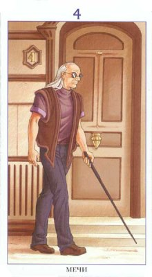 Таро 78 дверей Swords04